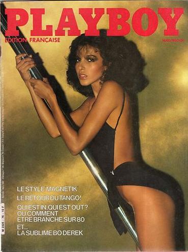 Couverture_1980-03